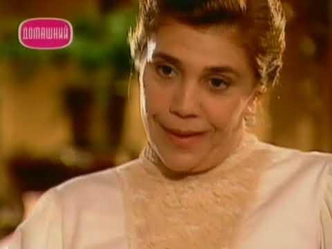 Земля любви (110 серия) (1999) сериал