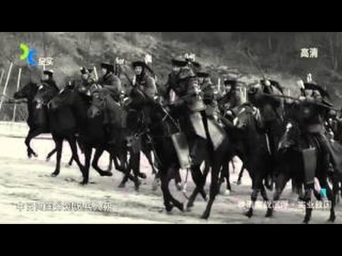 Popular Videos - Qing dynasty & Documentary Movies