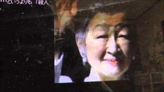 天皇美智子の犯罪と不倫 5 おもてなしhttp://youtu.be/nYs_iBmyL6s ○日...