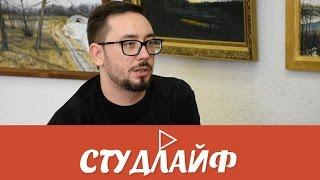 БГТУ им. В.Г. Шухова: Интервью с Артёмом Геллером