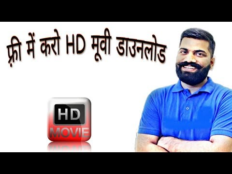 How To Download Full Hd Movies(1080p) Free (Hindi)