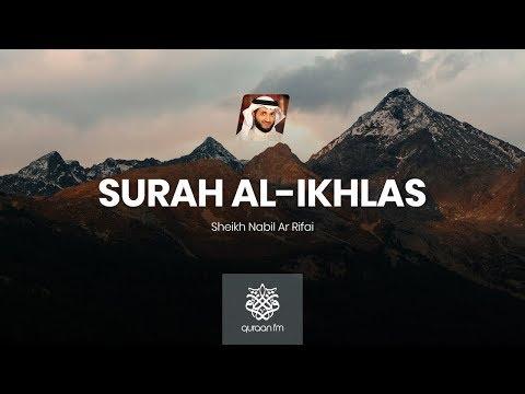 Surah Al-Ikhlas with English Translation | Nabil Ar Rifai | سورة الإخلاص | نبيل الرفاعي