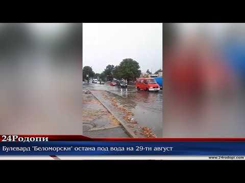 """Когато пътят за """"Маказа"""" стана... река! Юли си тръгва с общо 74 литра на кв. м. дъжд над Кърджали"""