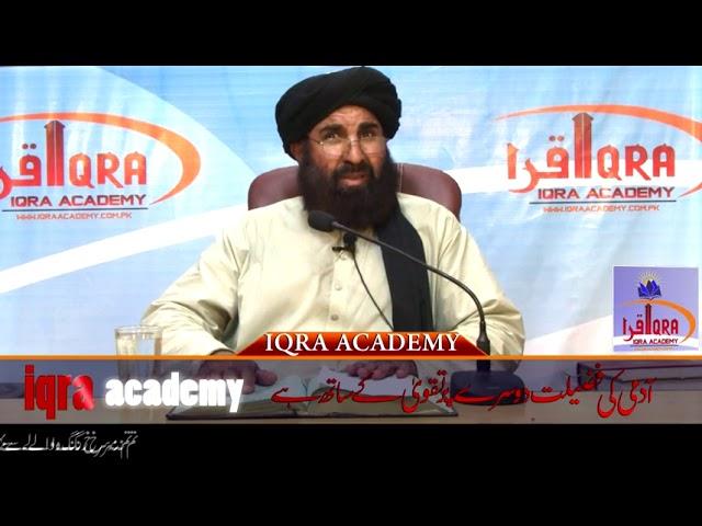Mushrikeen Makka ki Jangjuana Zehniyat se Aagah karne ka Bayan  Surrah At Touba Ayat 36,37