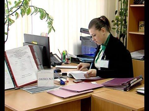 3 - О ситуации на рынке труда в Новомосковске