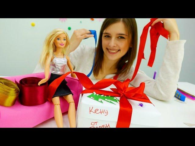 Мультфильм с куклами Барби. Подарок от Кена Дом мечты. Видео для детей 13