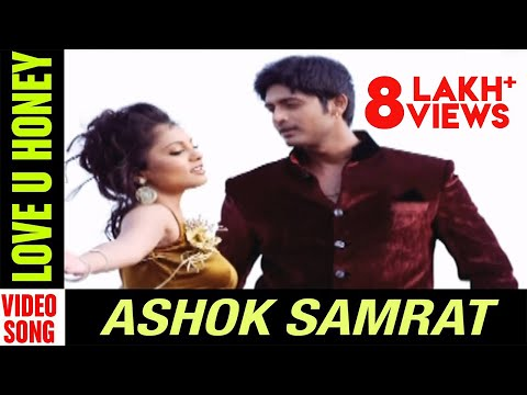 Ashok Samarat Odia Movie || Love U Honey || Video Song | Arindam, Emeli