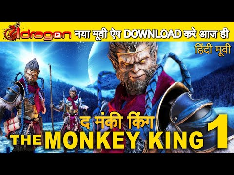 Monkey King In Hindi Full Action Movie Version #3
