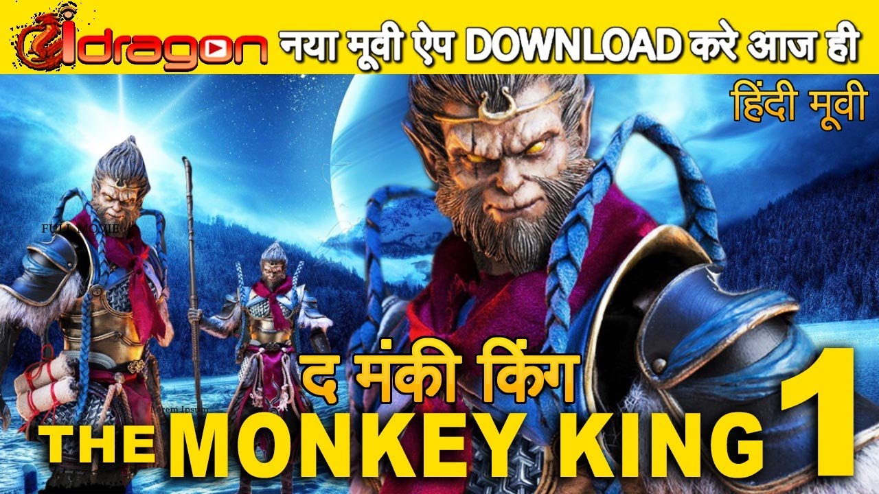 Download Monkey King In Hindi Full Action Movie Version #3