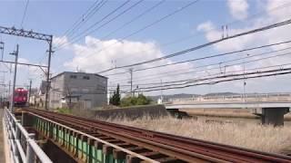 【南海加太線】東松江駅~紀ノ川駅間 めでたい電車(さちとかいのこども):和歌山市行 通過
