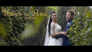 Игорь и Яна // Свадебный клип