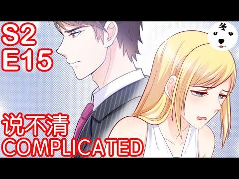 anime动态漫- -marry-me-again,-honey恶魔的独宠甜妻s2e15-it's-complicat说不清(original/eng-sub)