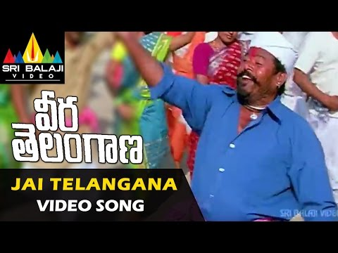 Veera Telangana Video Songs | Jai Telangana Video...