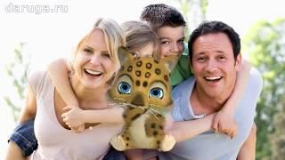 Прикольные поздравления с днем родителей красивые короткие видео