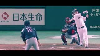 読売ジャイアンツ 阪神タイガース 広島東洋カープ 横浜DeNAベイスターズ...