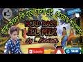 Ar Asa Ki Hobe Maago Ei Sonar Banglai dj HARD BASS (Amazing JBL MIX )- dj Sibnath.