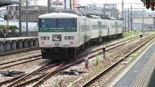 伊豆箱根鉄道直通特急踊り子号(185系)三島駅1番線発車シーン