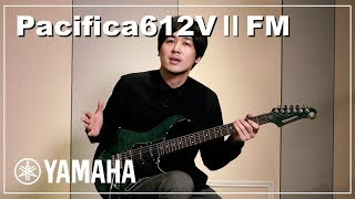 PACIFICA612VⅡFM の魅力 by ボーグ
