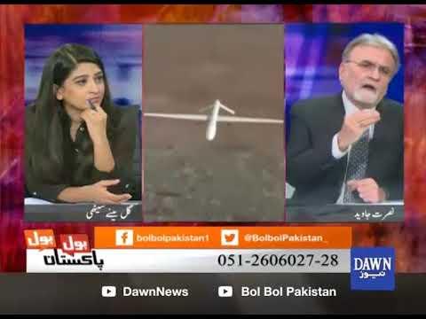 Bol Bol Pakistan - 18 October, 2017 - Dawn News