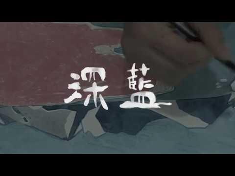 深藍 - 盧巧音 ( cover by Yukilovey )