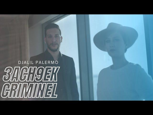 Djalil Palermo - 3ach9ek Criminel (Official Music Video)