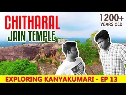 1200 Years Old Chitharal Jain Temple   Subash Kannan & Vishnu Bharath   Exploring Kanyakumari - EP13