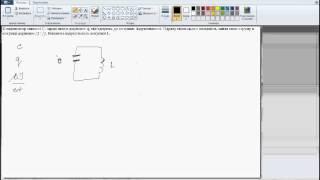 Вебинар 11  ЭДС индукции, самоиндукция 21 июн 2013