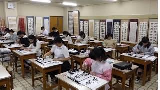 20170621 聖徳大附女子の ICT教育の取組み【書道科 中3書写】