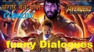 Sholay Comedy Scenes | Asrani | Surma Bhopali | Veeru | Dialogue by short comedy clips