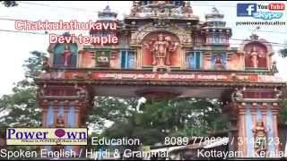 Chakkulathukavu devi temple. Thiruvalla. Kerala