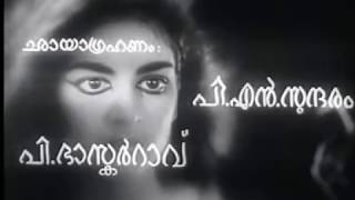 Balyakalasakhi (1967 film) - WikiVisually