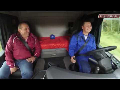 Водитель лесовоза о себе и тесте новой Scania.