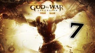 Прохождение игры God of War: Ascension - Часть 7