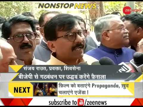 DNA: Non Stop News, 28th January, 2019