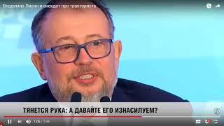 видео Владелец НЛМК Владимир Лисин стал первым в списке миллиардеров