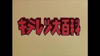 守谷香 - お嫁さんになってあげないゾ