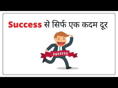 success-से-सिर्फ़-एक-कदम-दूर- -dynamic-growth- -direct-selling- -work-from-home