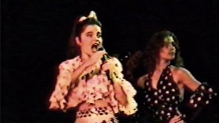 Н.Королева - Серые глаза (Сочи 1994)  Cam rip шу Дельфин и русалка