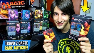 TROVO 2 CARTE RARE! HO BATTUTO TUBE E FEDERIC! Spacchettamento Carte Magic The Gathering 2019