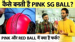 EXCLUSIVE | 1ST ON YOUTUBE: THE MAKING OF PINK SG BALL | Manoj Dimri