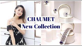 本期小视频我们受邀去参加了Chaumet珠宝在香港的活动,活动中展出了他们...