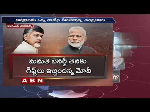 Who Can Fill Narendra Modi's Place as PM | Chandrababu Naidu To Play Key Role in Anti-BJP front