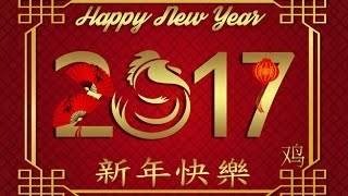 2017 Happy New Year, Поздравления с Новым Годом Петуха -Created by Anatoly Lerner-