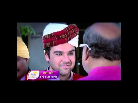 Watch Suri only on Colors Gujarati