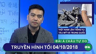 Tin tức | Việt Nam lên tiếng về những diễn biến mới nhất ở Biển Đông
