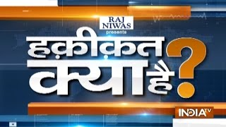 Haqikat Kya Hai: Kapil Sharma's Tweet to PM Modi about BMC Corruption