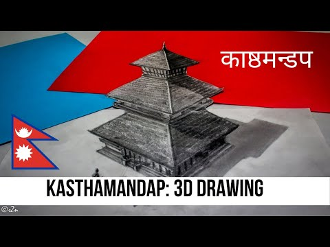 3D DRAWING on paper || Kasthamandap || Newari Architecture