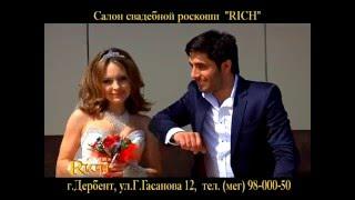 Красивые свадебные платья в Свадебном салоне «Rich»