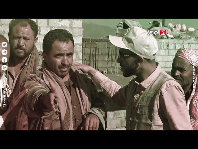 مواقف يمانية2 | انسحاب شباب أنصار الله من جبهات مارب بمقابل | الحلقة 16 | قناة الهوية