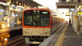 阪神9300系9305F尼崎センタープール前駅高速通過